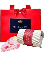 【ギフトセット】ケーキ石鹸 プレゼント 女性 誕生日 記念日 贈り物 ホワイトデー 母の日 ( THE COSMETIC BAR )