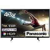 パナソニック 43V型 4Kチューナー内蔵 液晶テレビ ビエラ TH-43GX750 高輝度IPSパネル