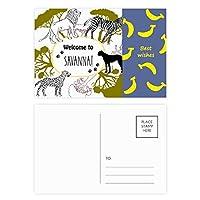 アフリカのサバンナシマウマようこそヒョウ野生生物への バナナのポストカードセットサンクスカード郵送側20個