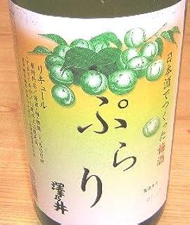 澤乃井 梅酒 ぷらり 1800ml