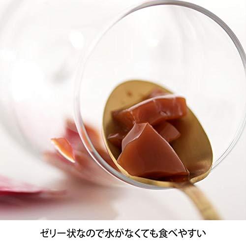 すっきりサラシアキュート10本入り[機能性表示食品サラシノールゼリー血糖値糖質健康食品]