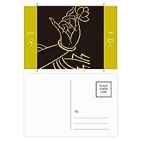 仏教は、仏教の手のロータスの単純なパターン 友人のポストカードセットサンクスカード郵送側20個