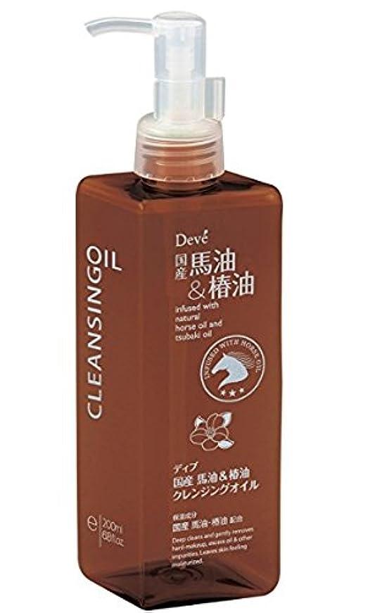 環境保護主義者文明化吸い込むディブ 国産 馬油&椿油 クレンジングオイル × 40個セット