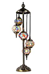"""★Decoration: This decorative mosaic floor lamp just like exquisite artwork. Soft lights make you feel comfortable. Exquisite home decor. Size: Height 35""""(89 cm) Globe diameter 5.3""""(13.5 cm) ★Handmade: Craftsmen use colorful mosaic glass to create bea..."""