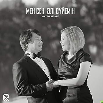 Мен Сені Әлі Сүйемін