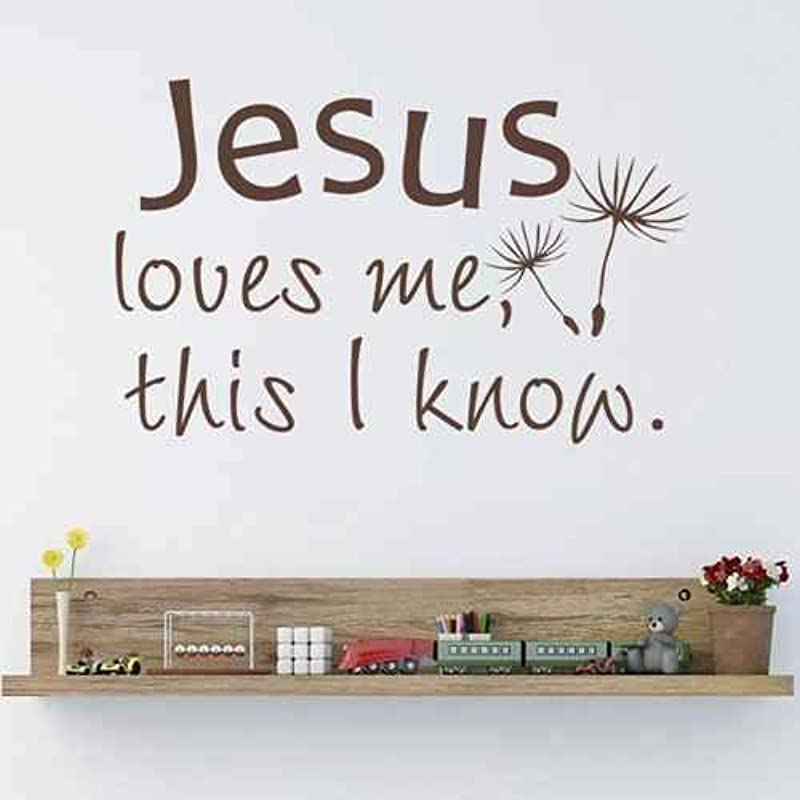 Jesus Loves Me This I Know Bible Verse Vinyl Wall Decal Christian Home Sticker Decor For Nursery Kid Room Dark Brown Xs