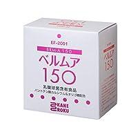 ベルムア150 30包パック 乳酸球菌EF-2001