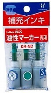 シャチハタ 乾きまペン 油性マーカー 補充インキ 緑 3本入 KR-ND 【 3セット】