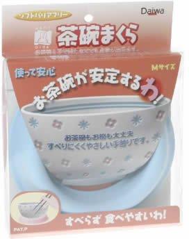 Daiwa 茶碗まくらM ブルー