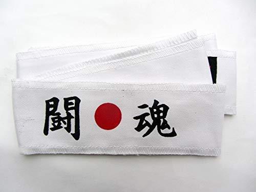 Hachimaki, Fighting Espíritu Boss Nuevo Takashi Kendo Tenugui Samurai 200cm (Hachimaki -algodón Shinobi Ninja Diadema para Hombre / Mujer / Infantil