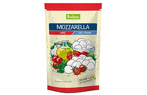 [冷蔵] ボンフェスト グラスフェッド 牧草牛 放牧牛 ハラル認証 ボンフェスト モッツアレラ ミニ 150g Grassfed Fresh Mozzarella mini balls 150g Halal certified