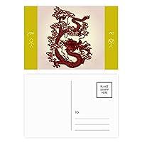 中国のドラゴンの動物の肖像画 友人のポストカードセットサンクスカード郵送側20個