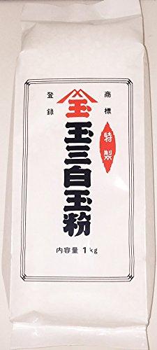 こなやの底力 国内産 白玉粉 1kg