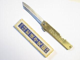 永尾駒製作所:昔なつかしいナイフ 肥後の守 青紙割り込み 大