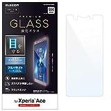エレコム Xperia Ace ガラスフィルム SO-02L 0.33mm ブルーライト 高光沢 【画質を損ねない、驚きの透明感】 PD-XACEFLGGBL