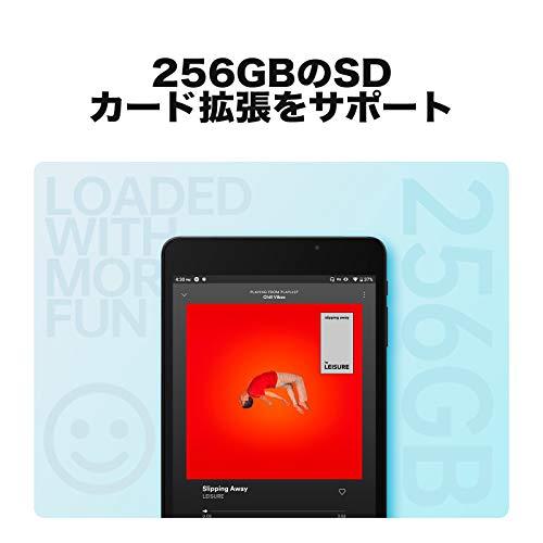 [2021NEWモデル]ALLDOCUBEiPlay8Tタブレット8インチHDIPSディスプレイタブレットAndroid10.0RAM3GB/ROM32GB4コアCPU4GLTE+WiFiモデルタブレットPC