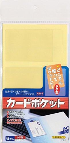 (有)関田商会 Sタックポケットシリーズ カードポケット タテ型 6枚入
