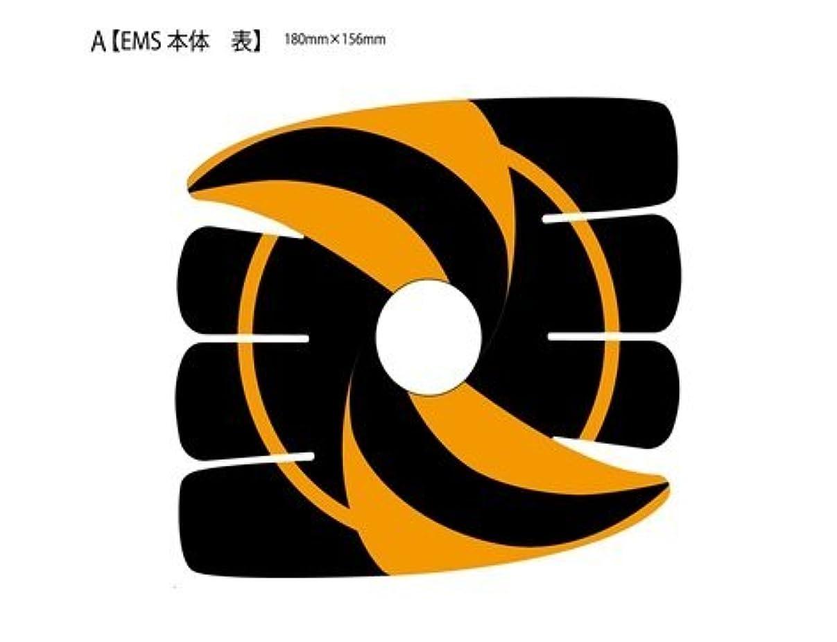 費やすボートラフ睡眠コードレスEMS Eight PAD Typhoon(トルネードタイフーン)He-60236