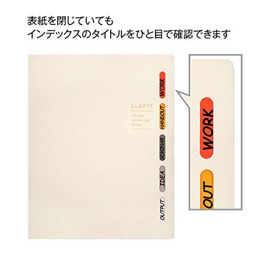マルマンバインダークラルテファイルノートA520穴アイボリーF415-14