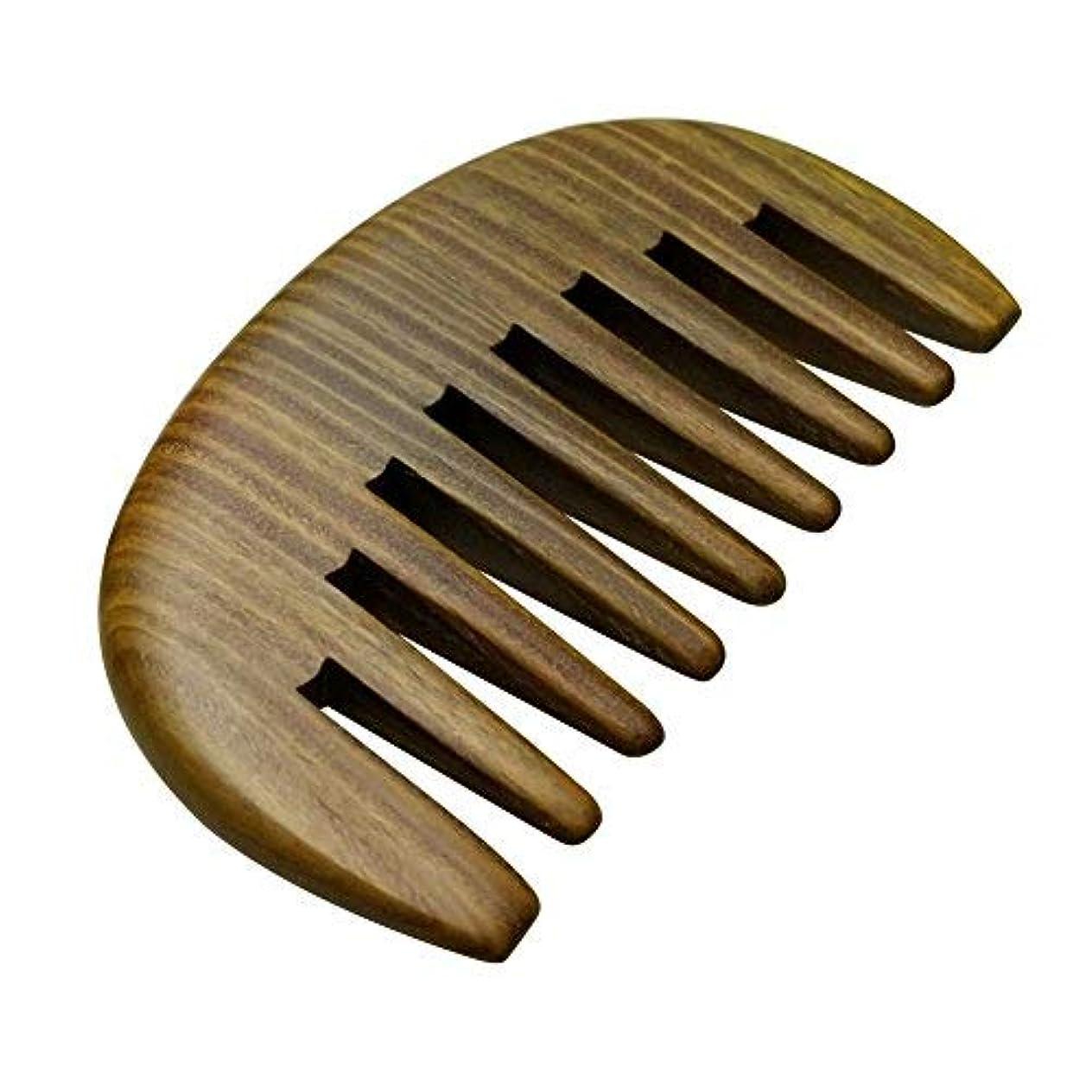 温度信頼できる激怒Hair Comb Wooden Wide Tooth Detangling Comb for Curly Hair Anti-Static Wood Combs Handmade Natural Sandalwood Comb for Thick Curly and Wavy Hair Reduce Hair Breakage and Split Ends for Women Men Kids [並行輸入品]