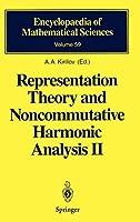 Representation Theory and Noncommutative Harmonic Analysis II (Encyclopaedia of Mathematical Sciences (59))