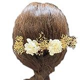 Lupine 髪飾り かすみ草 ゴールド あじさい ゴールド ホワイト 白 5本セット ウエディング 結婚式 成人式 卒業式 プリザーブドフラワー 造花 花 h0072