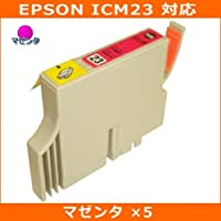 エプソン(EPSON)対応 ICM23 互換インクカートリッジ マゼンタ【5セット】JISSO-MARTオリジナル互換インク