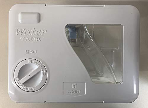 【部品】三菱 冷蔵庫 給水タンク 対象機種:MR-C42GM MR-C50GM MR-E45R MR-E45R-F1 MR-E45R-N1 MR-E45R-PW1 MR-E45R-S1 MR-E50R MR-E55R MR-E55R-F1 MR-E55R-N1 MR-E55R-PW1 MR-E55R-S1 MR-E60R MR-G42M MR-G42M-BW1 MR-G42M-BW2 MR-G42M-PW1 MR-G42M-PW2 MR-G42M-T1 MR-G42M-T2 MR-G42M-W1 MR-G42M-W2 MR-G42N MR-G42N-BR1 MR-G42N-PW1 MR-G42N-T1 MR-G42N-W1 MR-G45M MR-G45M-BW1 MR-G45M-BW2 MR-G45M-BW3 MR-G45M-PW1 MR-G45M-PW2 MR-G45M-PW3 MR-G45M-T1 MR-G45M-T2 MR-G45M-T3 MR-G45M-W1 MR-G45M-W2 MR-G45M-W3 MR-G47N MR-G47N-BR1 MR-G47N-BR2 MR-G47N-PW1 MR-G47N-PW2 MR-G47N-T1 MR-G47N-T2 MR-G47N-W1 MR-G47N-W2 MR-G50M MR-G50M-BW1 MR-G50M-BW2 MR-G50M-BW3 MR-G50M-PW1 MR-G50M-PW2 MR-G50M-PW3 MR-G50M-T1 MR-G50M-T2 MR-G50M-T3 MR-G50M-W1 MR-G50M-W2 MR-G50M-W3 MR-G52N MR-G52N-BR1 MR-G52N-BR2 MR-G52N-PW1 MR-G52N-PW2 MR-G52N-T1 MR-G52N-T2 MR-G52N-W1 MR-G52N-W2 MR-G57N MR-Z65R MR-Z65S MR-Z65S-B1 MR-Z65S-W1