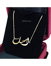 18K Gold Catenary with Necklace Amal name