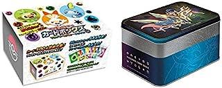 ポケモンカードゲーム ソード&シールド ザシアン+ザマゼンタ BOX + カードボックス サルノリ・ヒバニー・メッソン (カード付き) セット