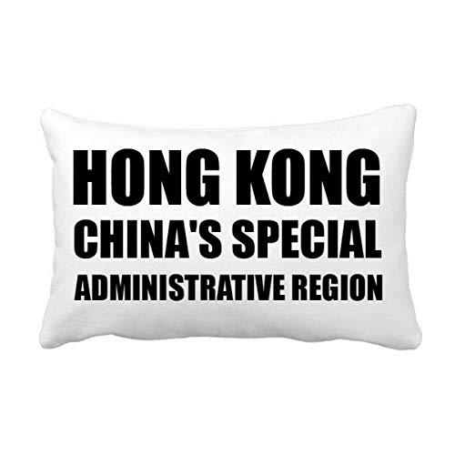 DIYthinker Hong Kong, China Región Administrativa Especial de Banda Almohada Lumbar Inserte la Cubierta del Amortiguador Inicio Sofá Regalo de la decoración