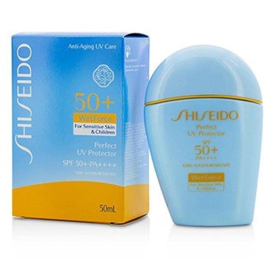 目を覚ます舗装請負業者[Shiseido] Perfect UV Protector S WetForce SPF 50+ PA++++ (For Sensitive Skin & Children) 50ml/1.7oz