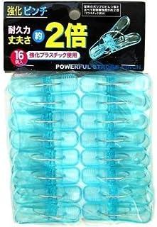 ニッコー 洗濯バサミ 強化ピンチ 16個入【40個セット】 4904182847452