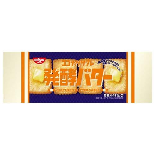 日清シスコ ココナッツサブレ 発酵バター 20枚(5枚×4袋)×12袋入×(2ケース)
