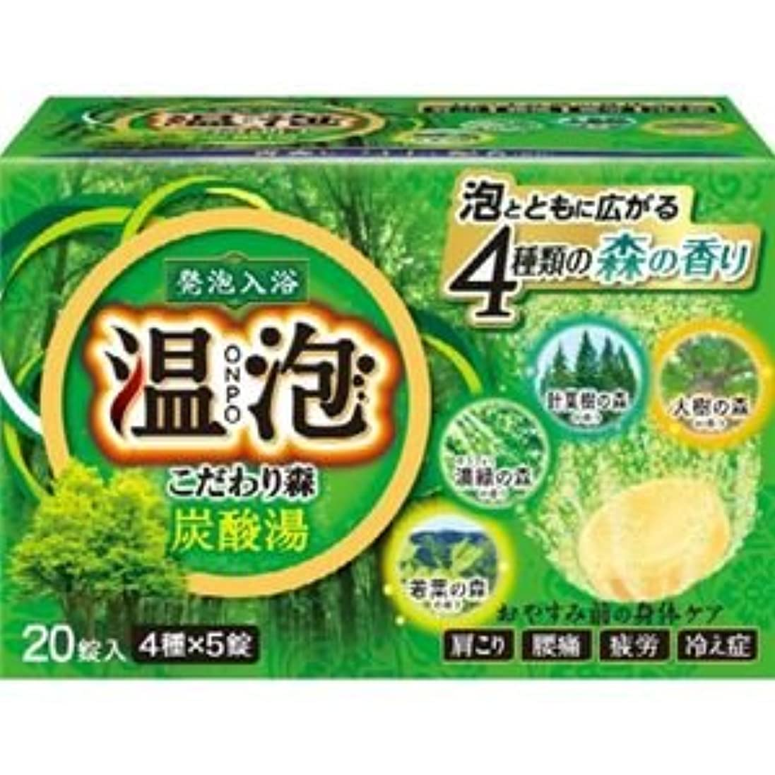 (まとめ)アース製薬 温泡ONPOこだわり森炭酸湯20錠入 【×3点セット】