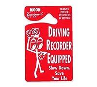 ムーンアイズ パーキングパーミット Driving Recorder Equipped