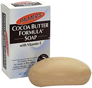 Palmers Cocoa Butter Soap 3.5oz by Palmers