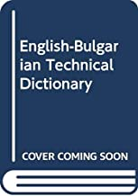Best english bulgarian technical dictionary Reviews