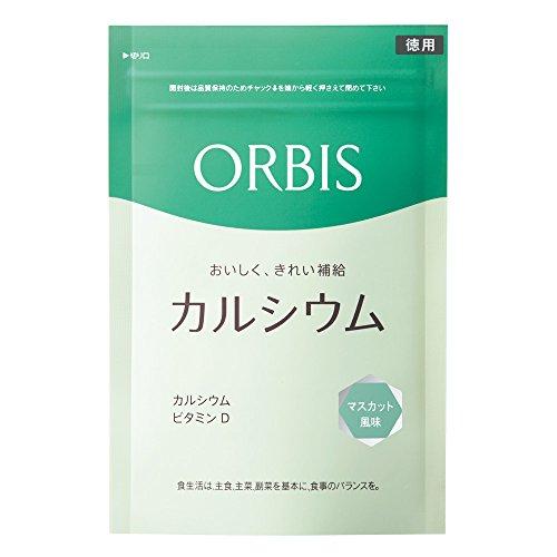 オルビス(ORBIS) カルシウム(マスカット風味) 徳用 50~150日分 ◎タブレットタイプ◎