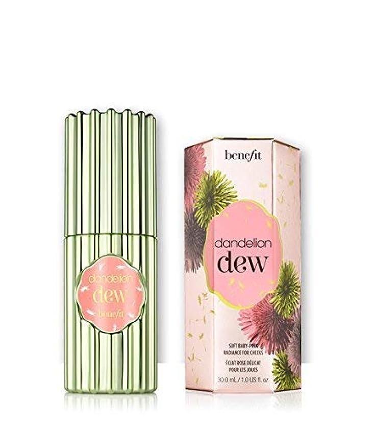 めったに発疹ボーカルBenefit Cosmetics Dandelion Dew Baby Pink Liquid Blush 1 OZ [並行輸入品]