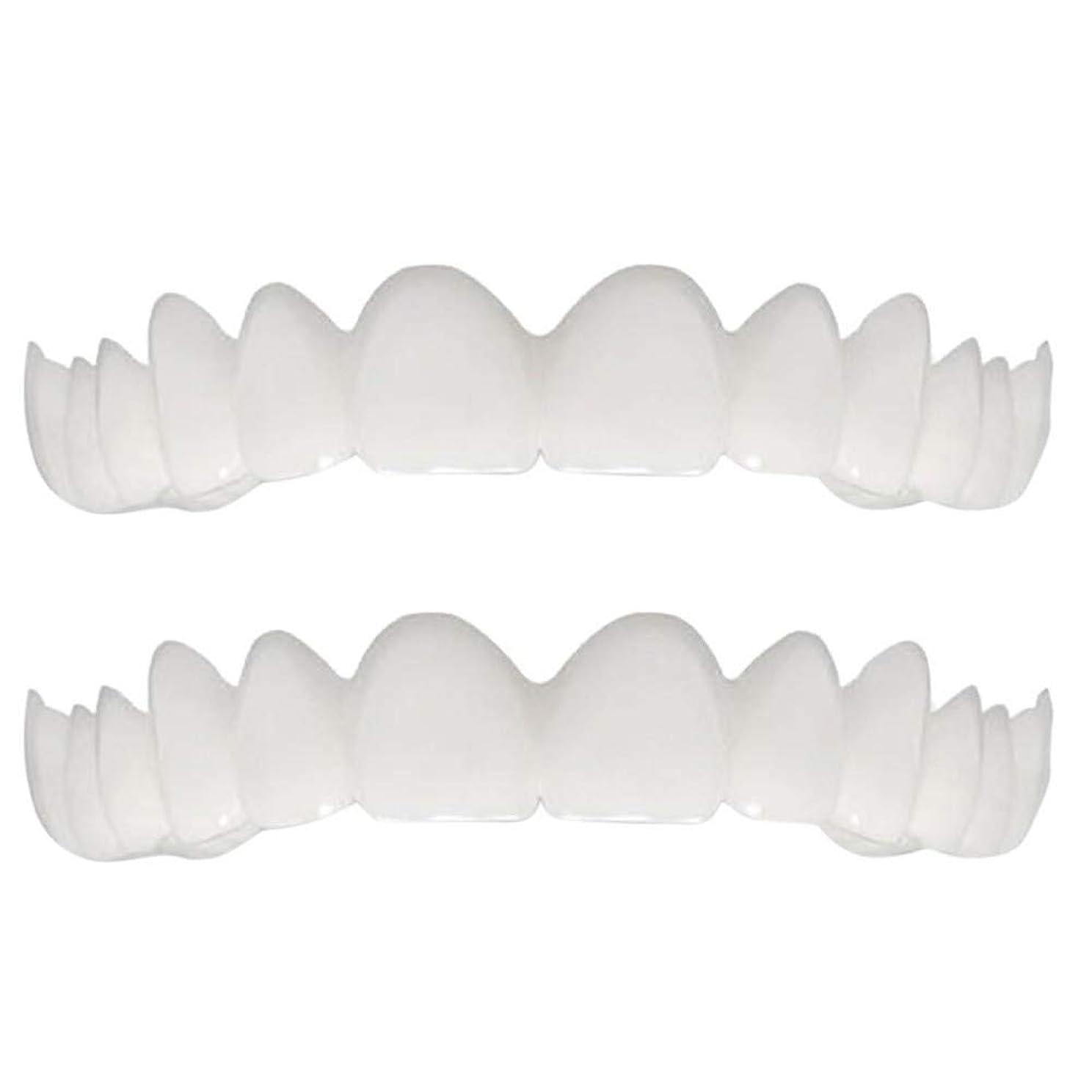 アイスクリーム再発する建築シリコーンシミュレーション義歯、白い歯ブレースの上下の列(2セット),Boxed,UpperLower