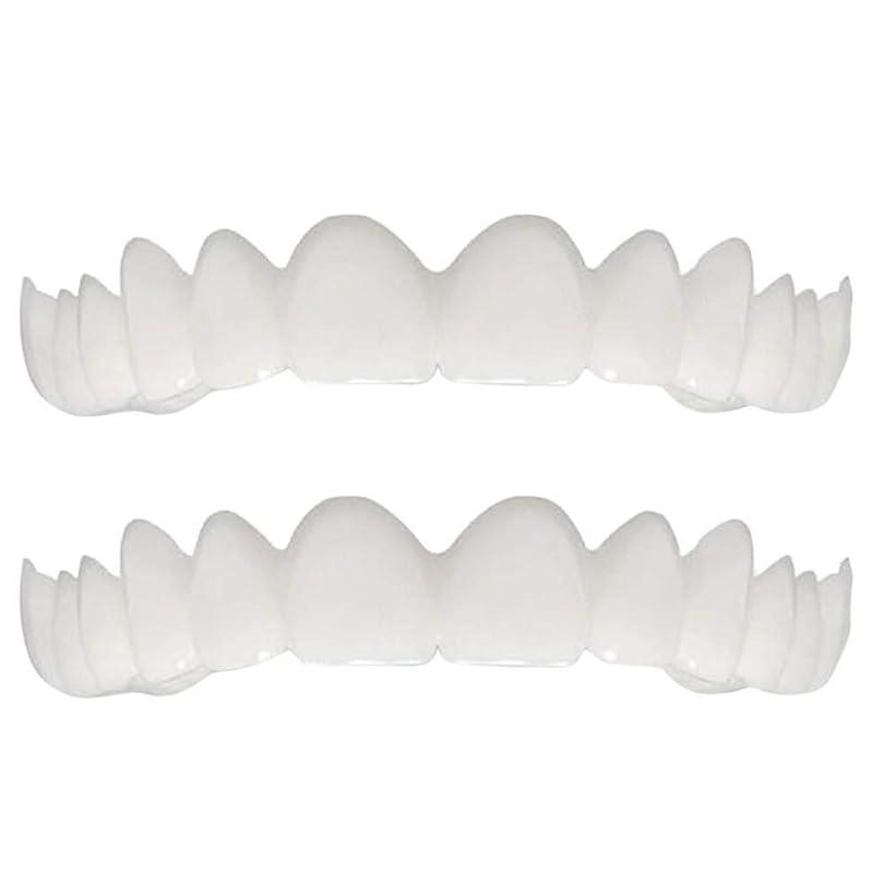 雇用服を片付けるドラッグシリコーンシミュレーション義歯、上下歯列の白い歯ブレース(1セット),Boxed,UpperLower