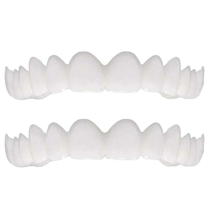 修正する素晴らしいです気づかないシリコーンシミュレーション義歯、白い歯ブレースの上下の列(5セット),Boxed,UpperLower
