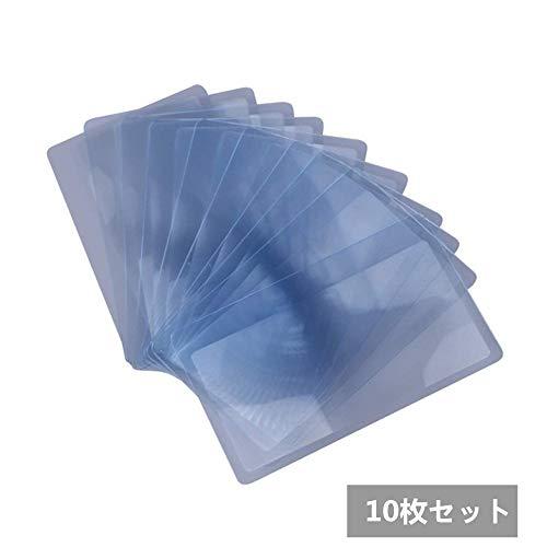 シートレンズ カードルーペ ポケットルーペ 超薄型 85mm*55mm 薄い 拡大鏡 3倍拡大 カード 携帯便利 新聞 読書用 (10枚セット)