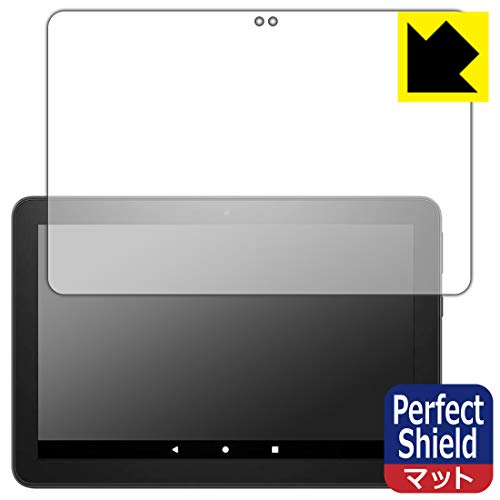 PDA工房 Fire HD 8 Plus Perfect Shield 保護 フィルム 反射低減 防指紋 日本製
