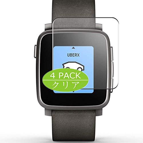 Vaxson 4 Stück Schutzfolie kompatibel mit Pebble Time Steel, Bildschirmschutzfolie Displayschutz Blasenfreies TPU Folie [Nicht Panzerglas]