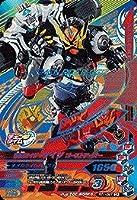 ガンバライジング/ライダータイム1弾/RT1-061 仮面ライダーゲイツ ゴーストアーマー CP