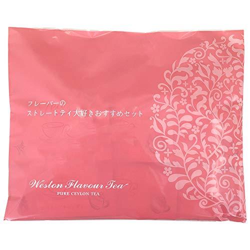 ムレスナ セイロン紅茶 ストレートティ ティーバッグ 2.5g×3個×6種セット
