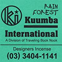 KUUMBA/クンバ『incense』(RAIN FOREST) (Regular size)