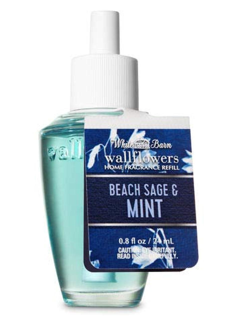 衣類解釈するヤギ【Bath&Body Works/バス&ボディワークス】 ルームフレグランス 詰替えリフィル ビーチセージ&ミント Wallflowers Home Fragrance Refill Beach Sage & Mint [並行輸入品]